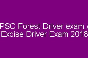 psc forest driver exam / excise driver exam hall ticket