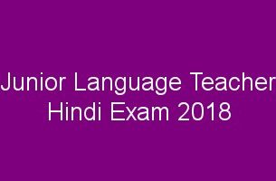 PSC Junior Language teacher exam 2018 hall ticket