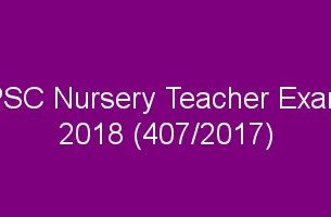 PSC Nurser Teacher exam hall ticket