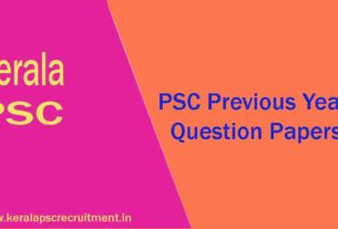 PSC Police Constable Question Papers / Previous Questions/Mock Test
