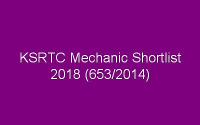 PSC KSRTC Mechanic Shortlist