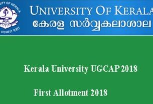 Kerala University Degree Firs Allotment 2018
