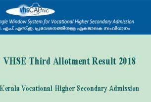 VHSE Third Allotment Result 2018