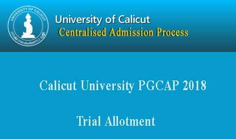 Calicut University PG Trial Allotment