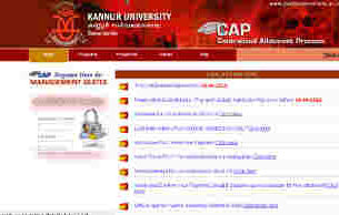Kannur University degree 4th allotment result 2018