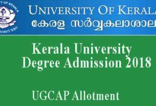 Kerala University Fourth Allotment