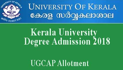 Kerala University Fourth Allotment