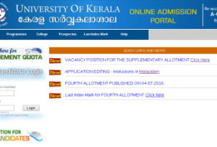 Kerala University Degree Supplementary Allotment Result 2018