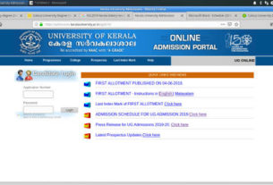 Kerala University Degree Supplementary Allotment Result