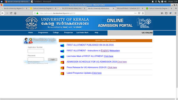 Kerala University Degree Supplementary Allotment Result