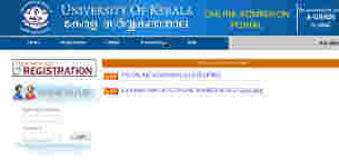 Kerala University PG tria allotment result
