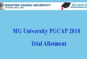 MG G Trial Allotment 2018