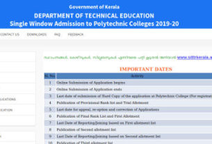 Kerala Polytechnic Second Allotment result