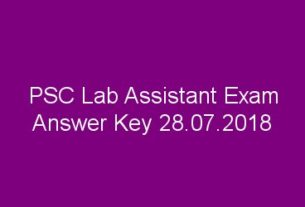 PSC Higher secondary Lab Assistant exam Answer Key 28.07.2018