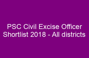 PSC Civil Excise Officer Shortlist 2018 - All Districts