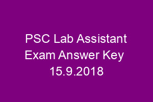PSC Lab assistant Exam Answer Key 15.9.2018, Brilliance college answer key