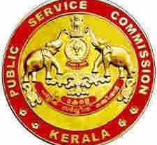 PSC Drug Inspector Ranklist 2018