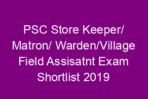 PSC Matron exam/Village Field Assistant/Store Keeper Exam Shortlist 2019