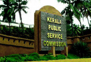 PSC VEO Previous Question Papers and VEO Exam Syllabus