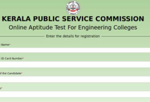PSC Engineering Aptitude test result 2019 Published