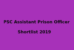 PSC Assistant Prison Officer Shortlist Published - 456/2016, 457/2016
