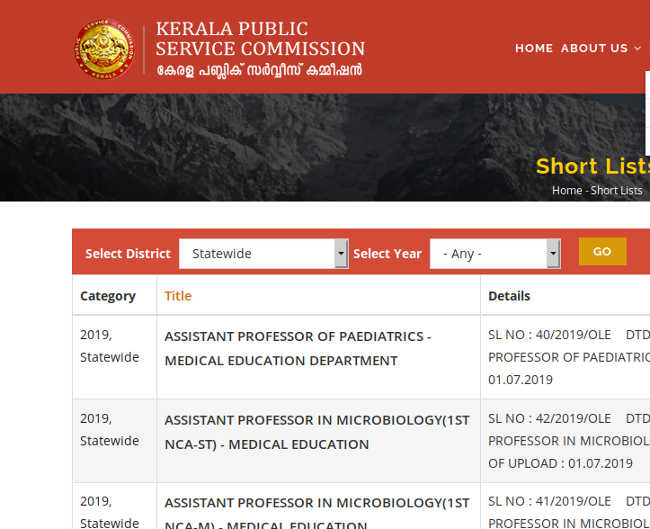 PSC Police Constable (APB) Ranklist 2019