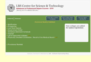 Kerala LBS BSc Nursing/Paramedical First Allotment Result 2019