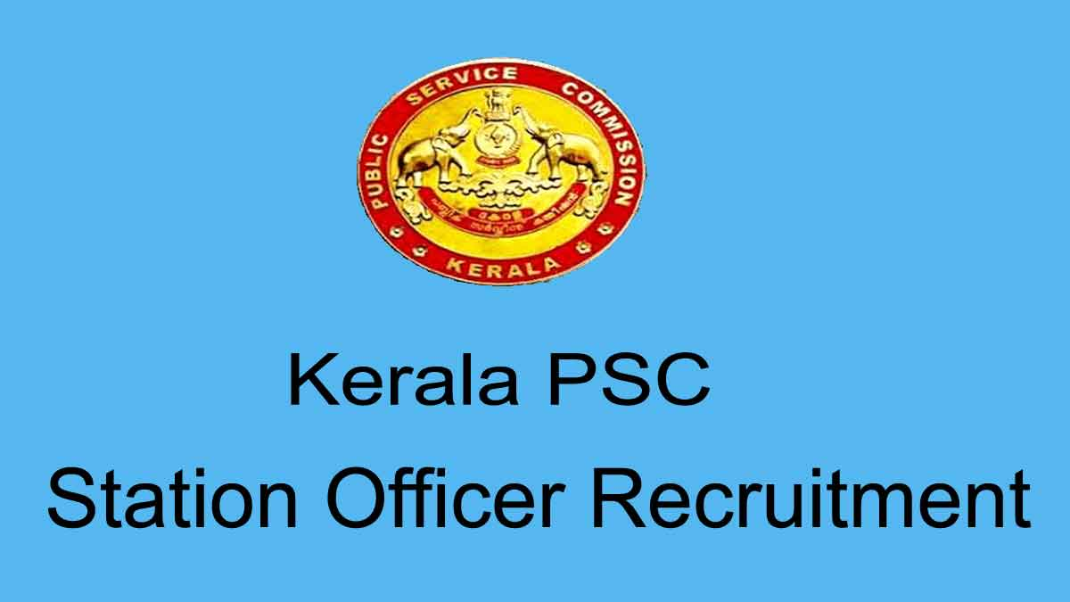 PSC Station Officer (Fire and Rescue Services) Recruitment 2020 Application
