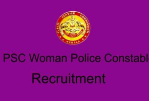 PSC Woman Police Constable Recruitment 2020 Notification