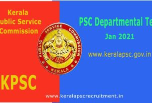 PSC Departmental Test