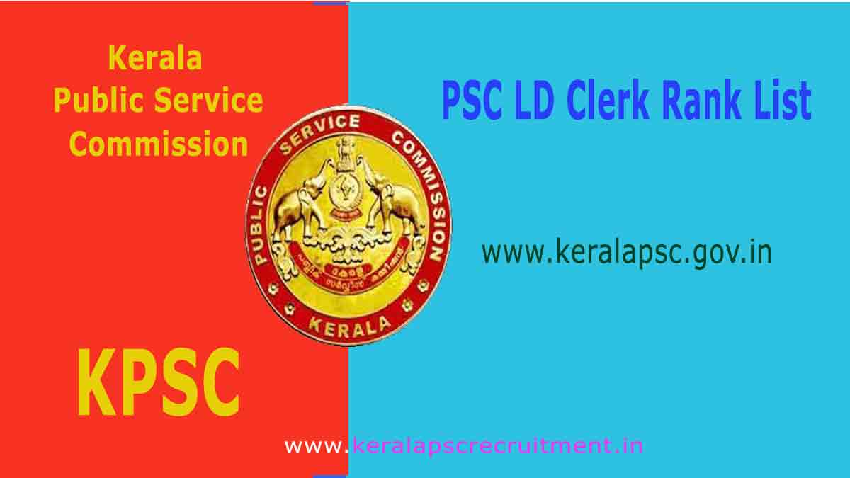 PSC LD Clerk Rank List