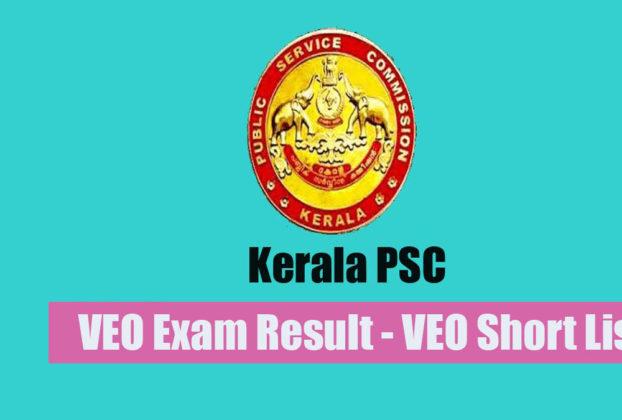 PSC VEO Exam Result - VEO Shortlist
