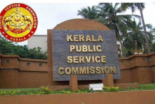 PSC Kerala